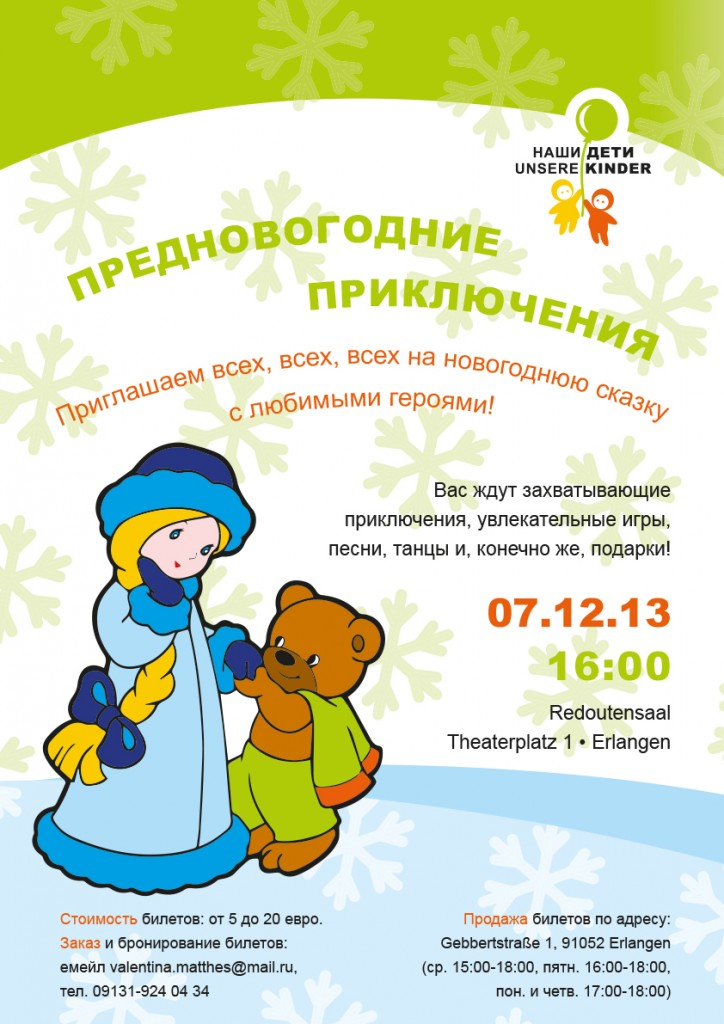 Plakat_13.indd